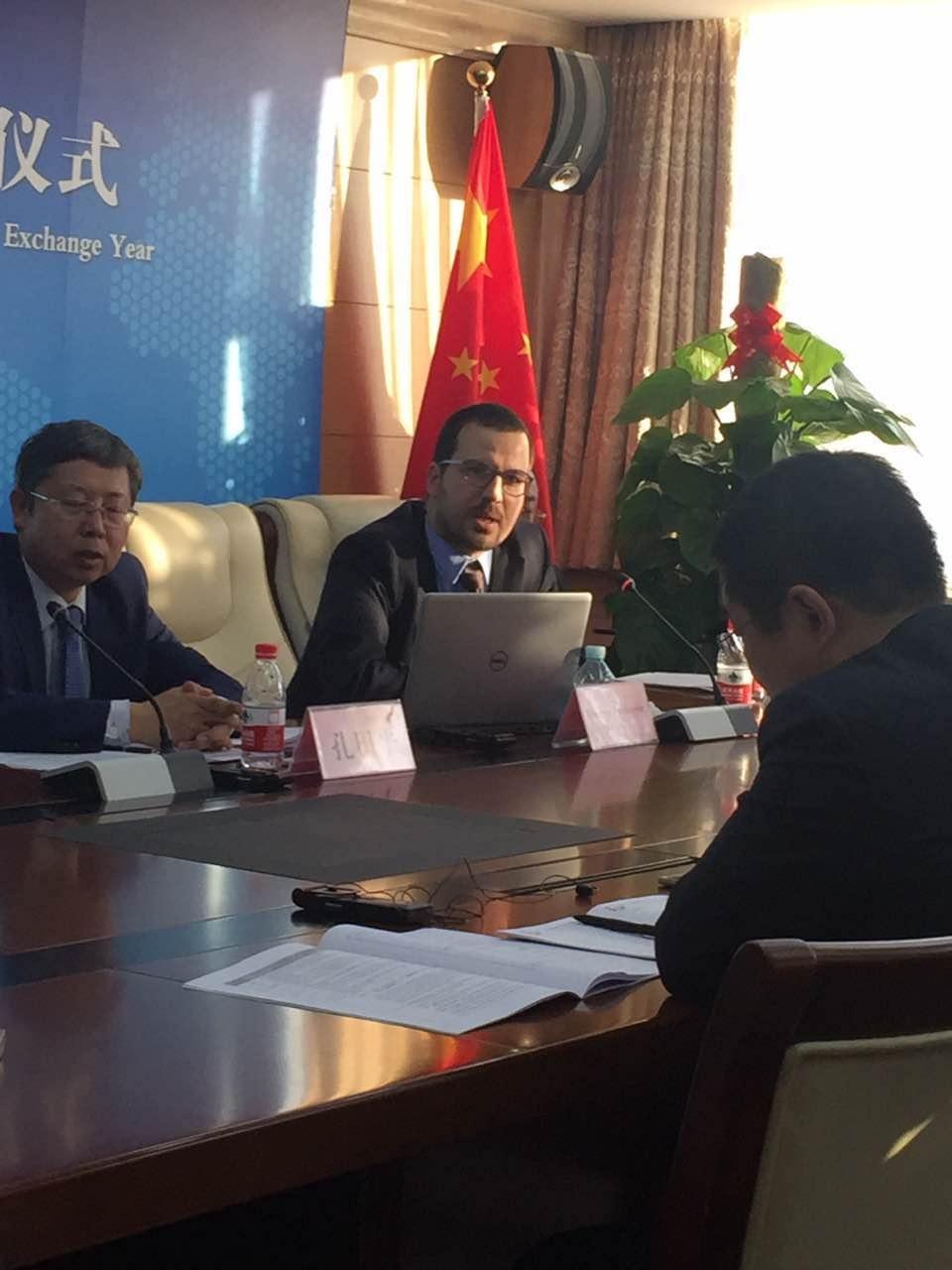 China CEE CASS 2017.jpg