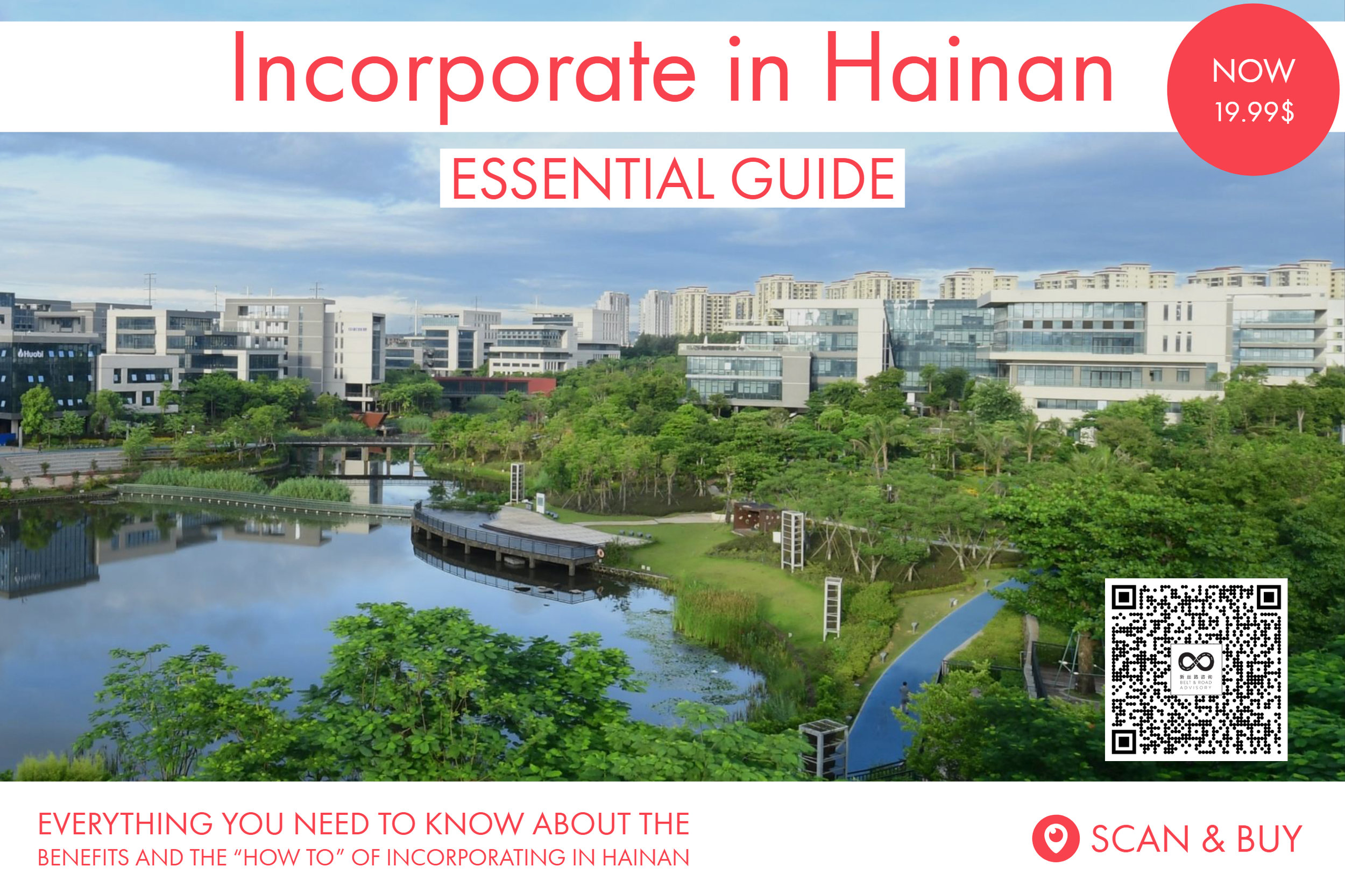 Hainan Essential Guide Promo.jpg