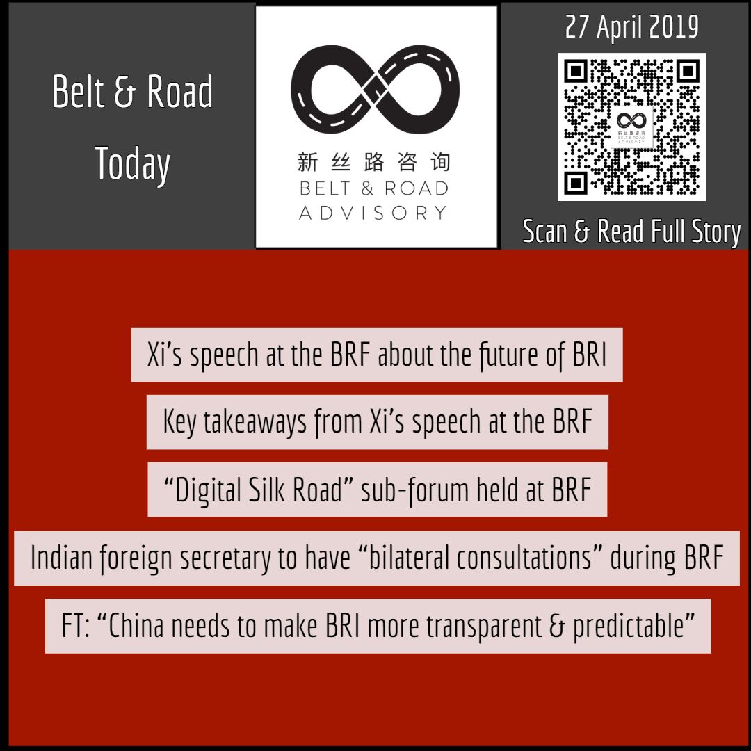 Belt and Road Today (3).jpg