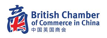 BritishChamberOfCommerceChinaLOGO.png
