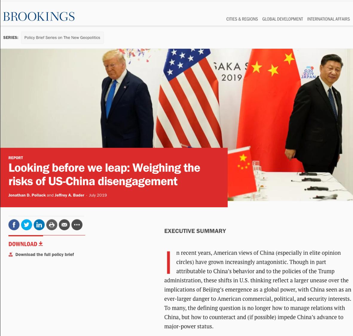 BrookingsWebpage.png
