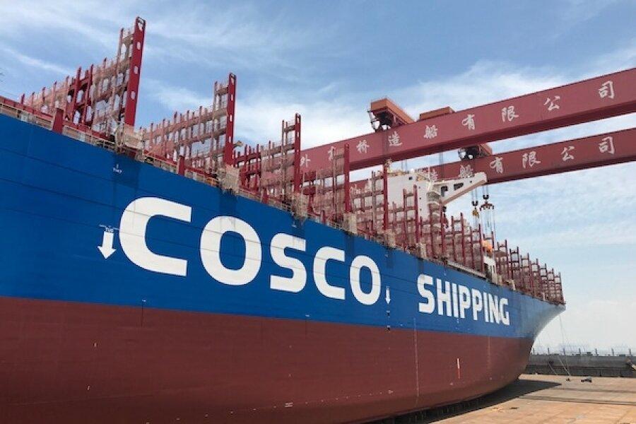 cosco-shipping-piraeus.jpg
