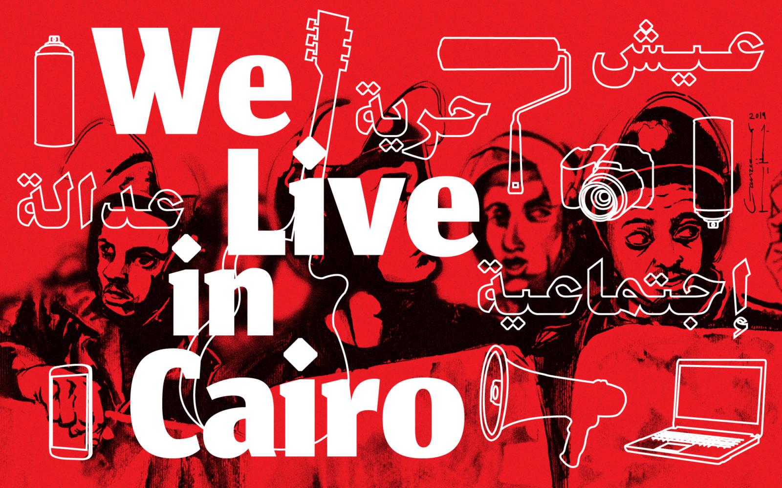 we live in cairo.jpg