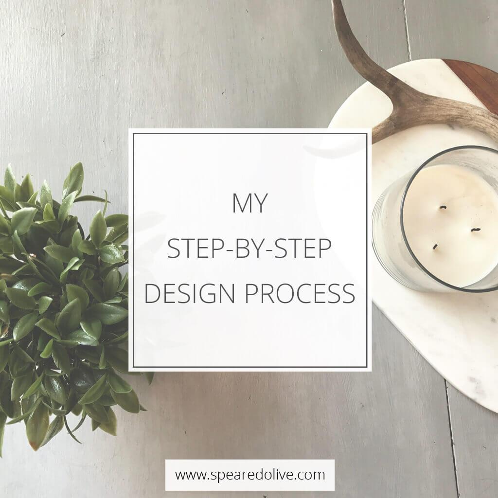 my-step-by-step-design-process.jpg