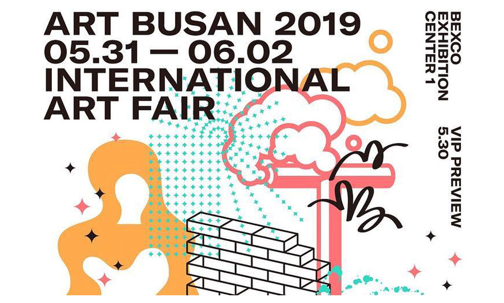 Busan Logo.jpg