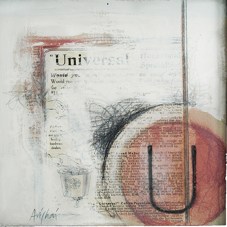 """U is for Universal   10"""" x 10""""  Mixed media on paper  $70"""