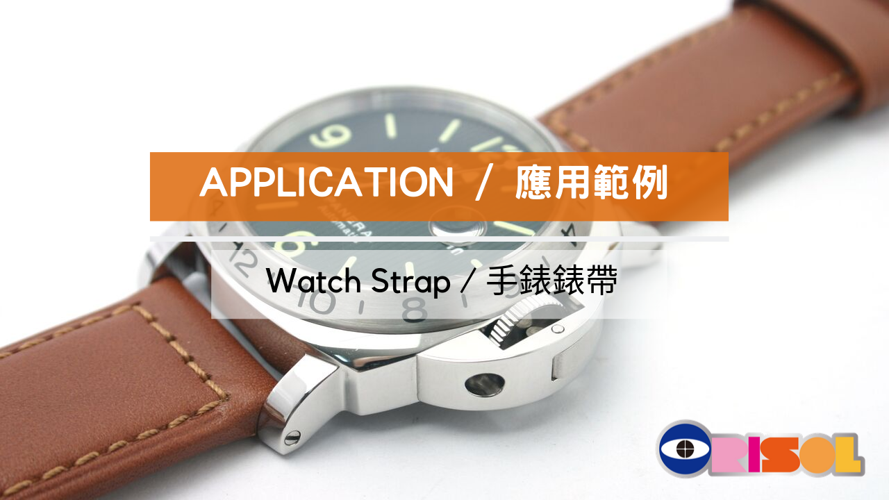 Application (3).png