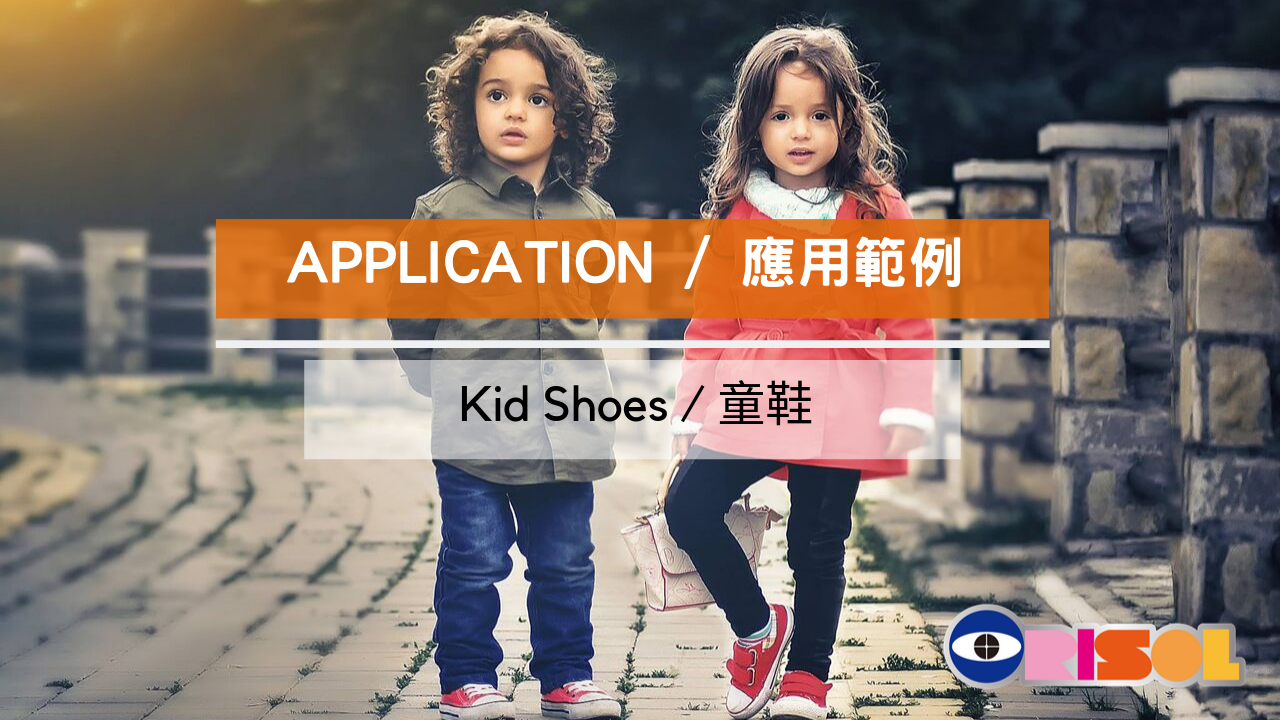 童鞋.png