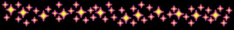 Star Divider Small and long.png