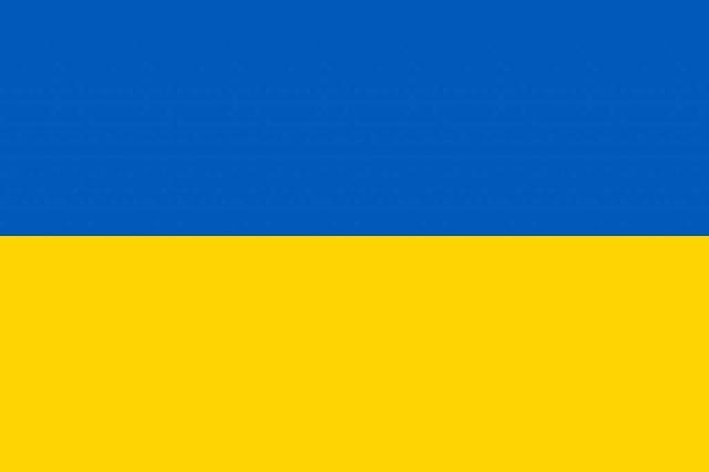 Consulate General of Ukraine - 240 Е49 New York, NY 10017 Ph: +1 (212) 371-6965