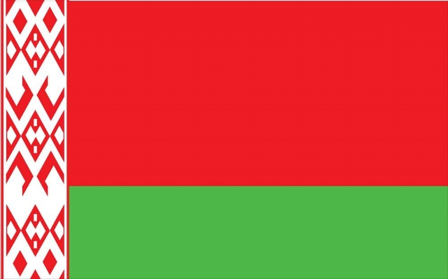 Consulate General of Belarus - 708 3rd Ave, New York, NY 10017 Ph: ‭+1 (212) 682-5392‬