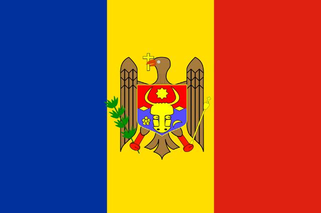 Consulate of Moldova - 125 Broad Street, New York, NY 10004. Ph:+1 (212) 471-8453