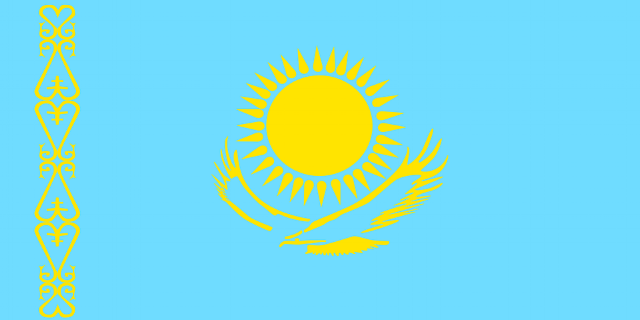 Consulate General of Kazakhstan - 535 5th Ave, New York, NY 10017 Ph: ‭+1 (646) 370-6331‬