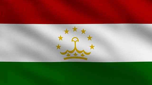 Permanent Mission of Tajikistan - 216 E 49, New York, NY 10017 Ph: +1 (212) 207-3315