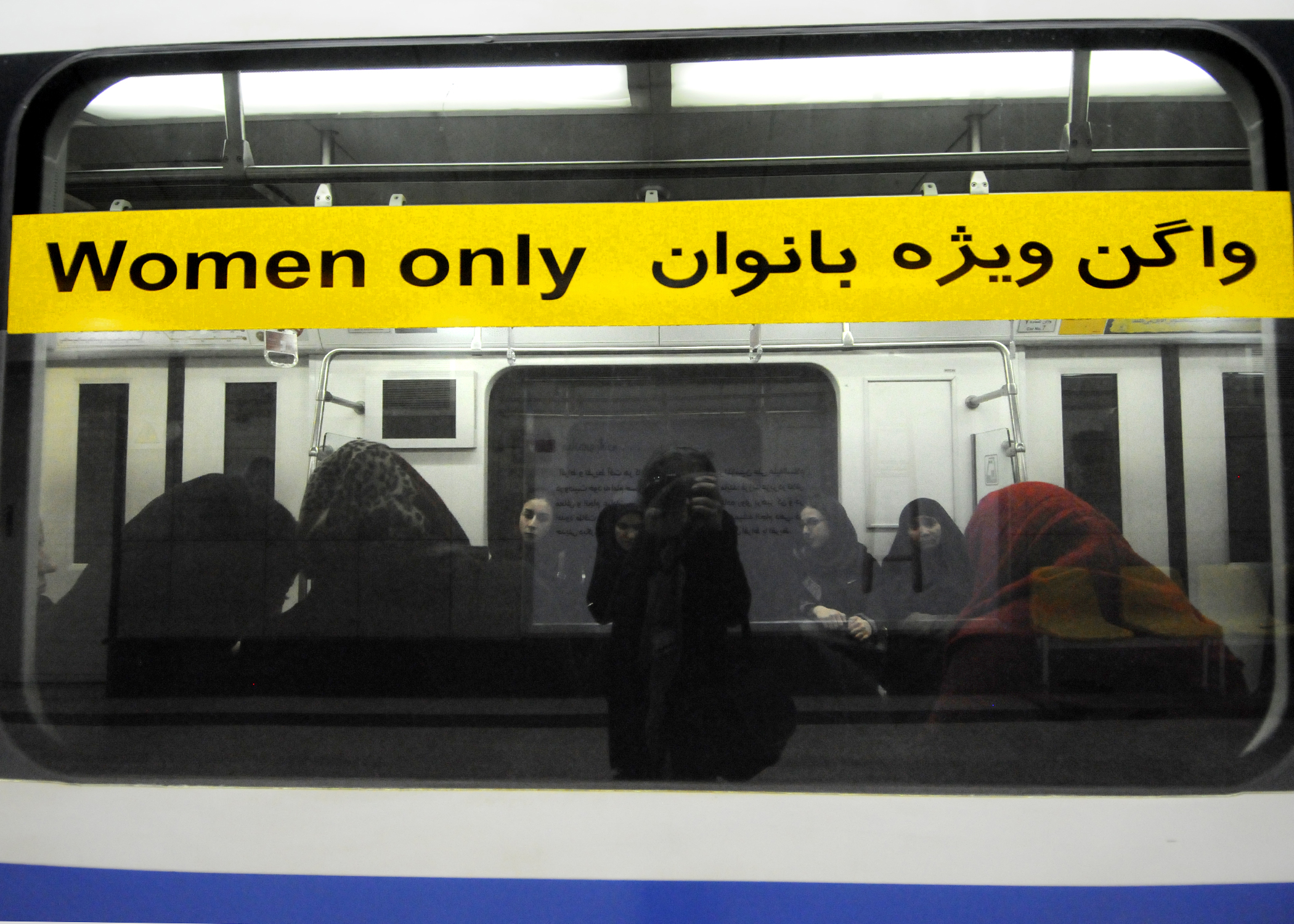 Metro_WomenOnly_Iran2306.jpg