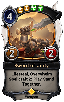 Sword_of_Unity_250.png