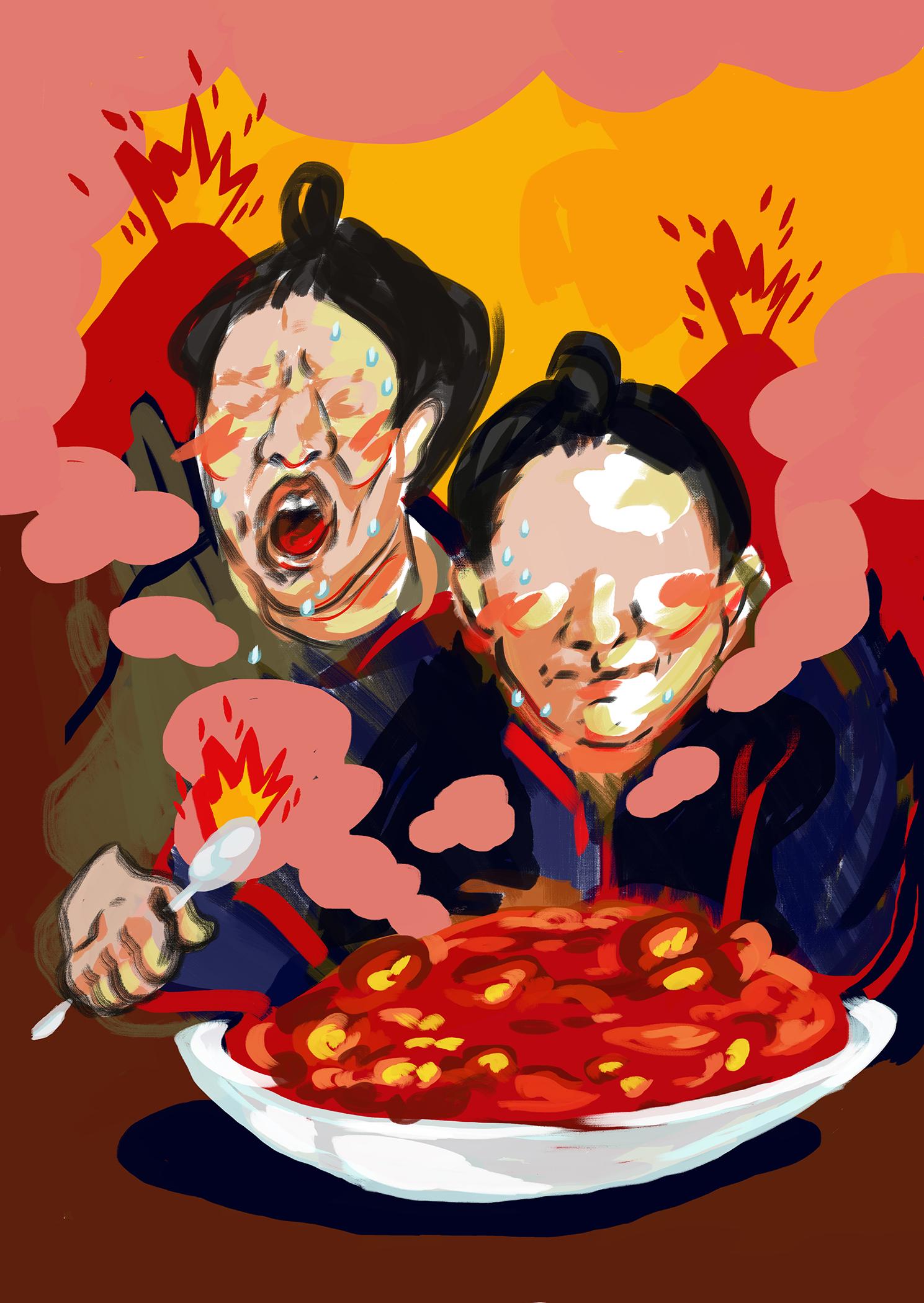 Sichuan Spice Scream!