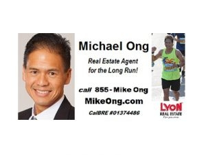 Mike-Ong-300x225.jpg