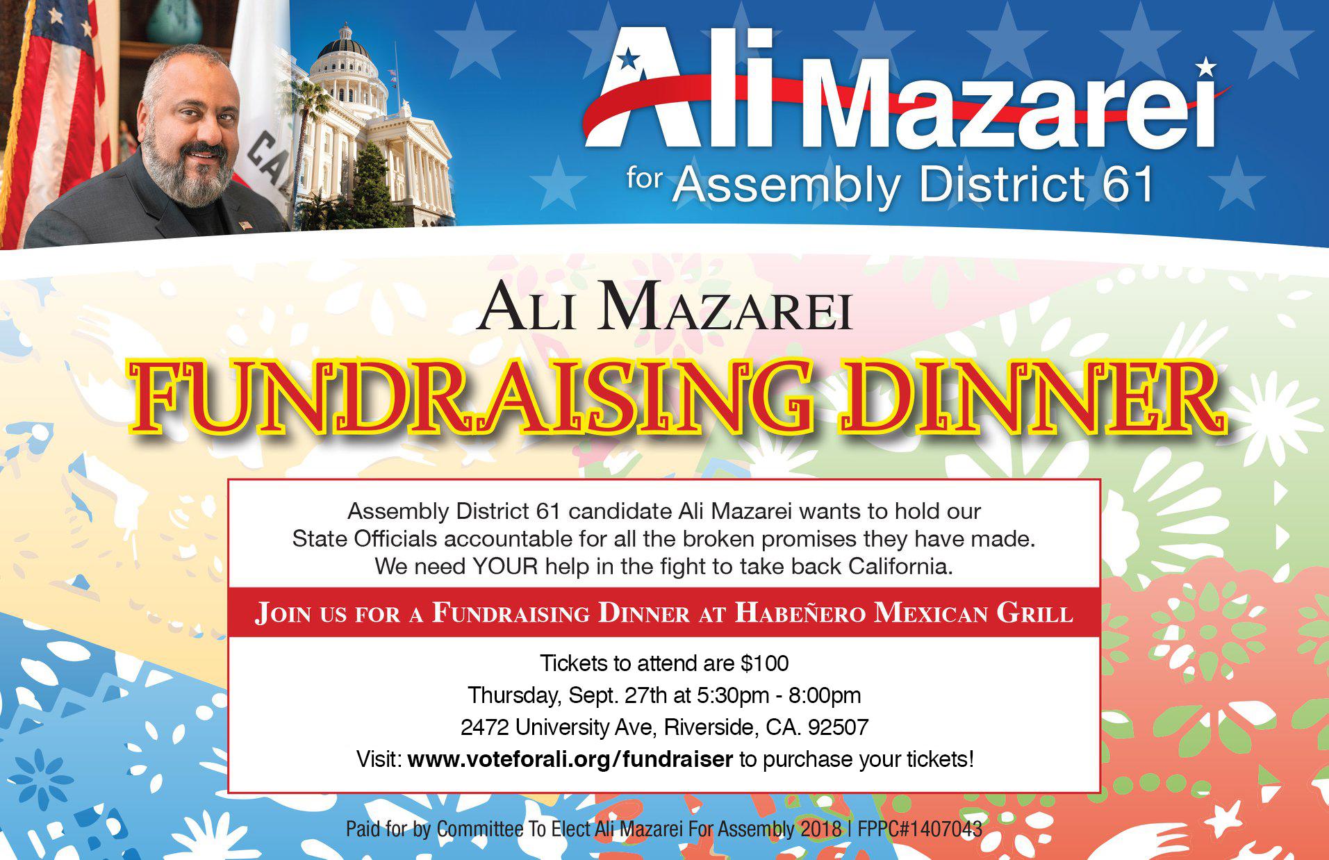 ali_fundraiser.jpg