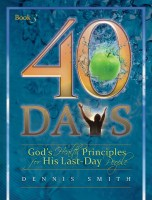 40-days-god-s-4efddd6129cb1_200x200.jpg