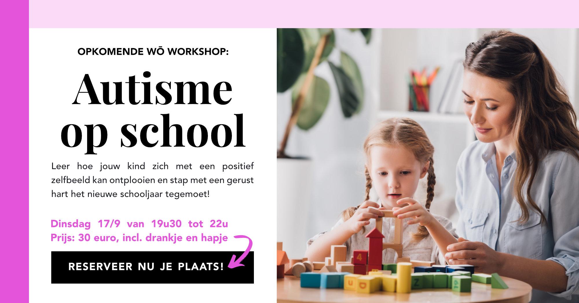 Wo-workshop-autisme-op-school.jpg