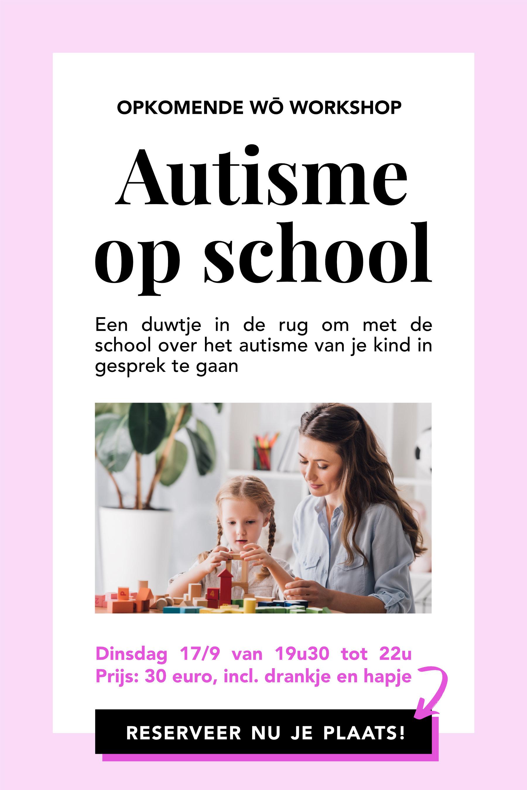 Wo-blog-sidebar-autisme-op-school.jpg