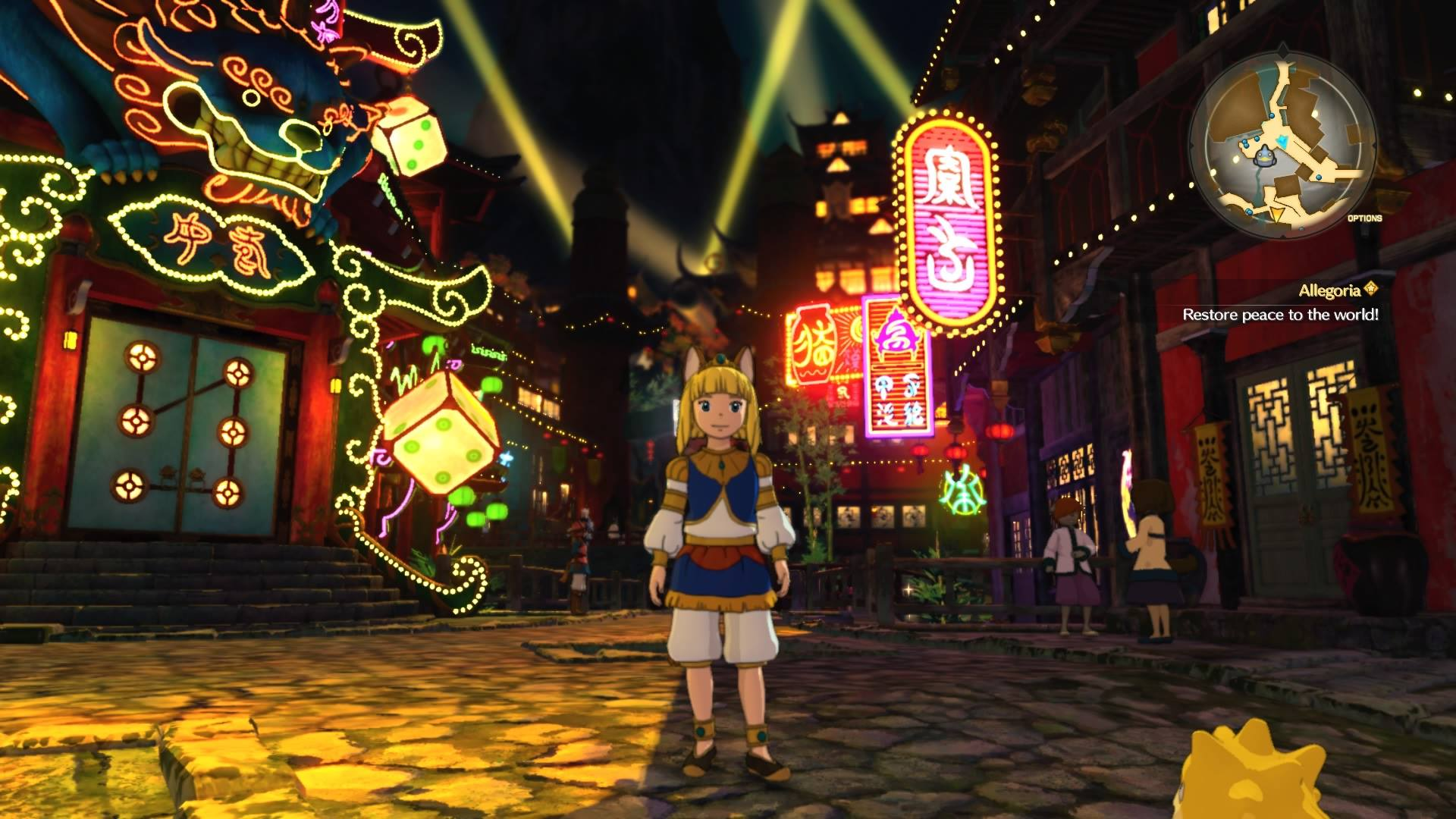 Goldpaw - A Chinese-inspired town in Ni No Kuni II (Level-5, 2018)