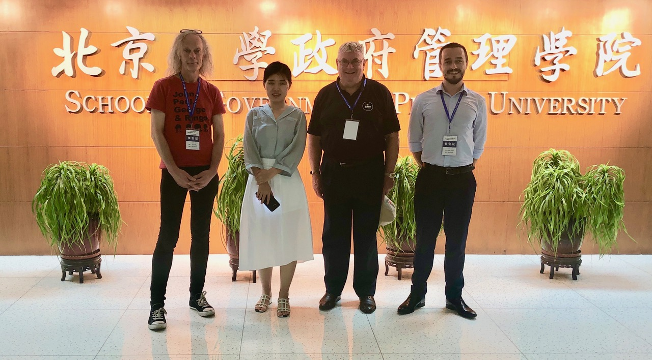 At the Peking University School of Government in June 2019: L-R: Paul G. Gray (Deakin University), Ma Wenting (Peking University), Peter McDermott (Deakin University), Benjamiin Freeman (Deakin University).