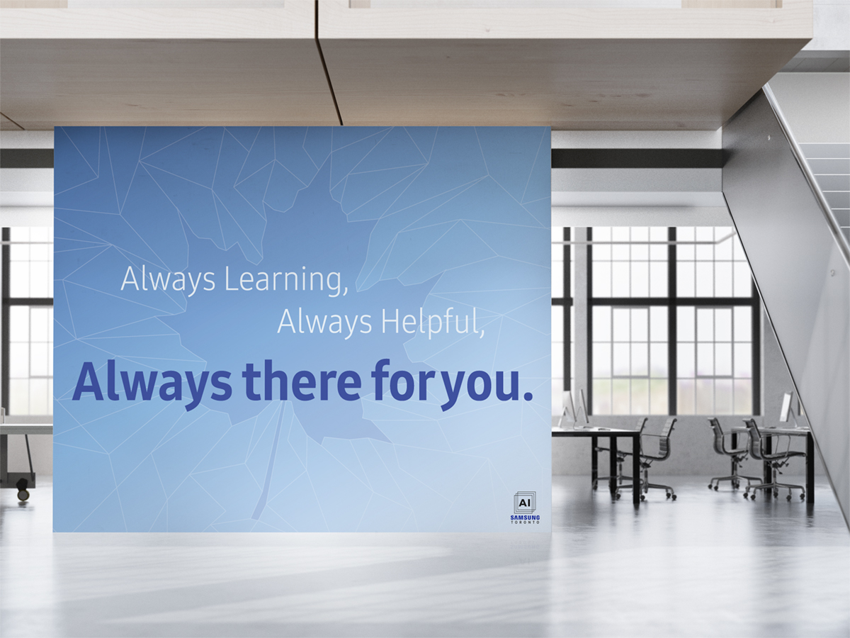 Wall graphic for Samsung