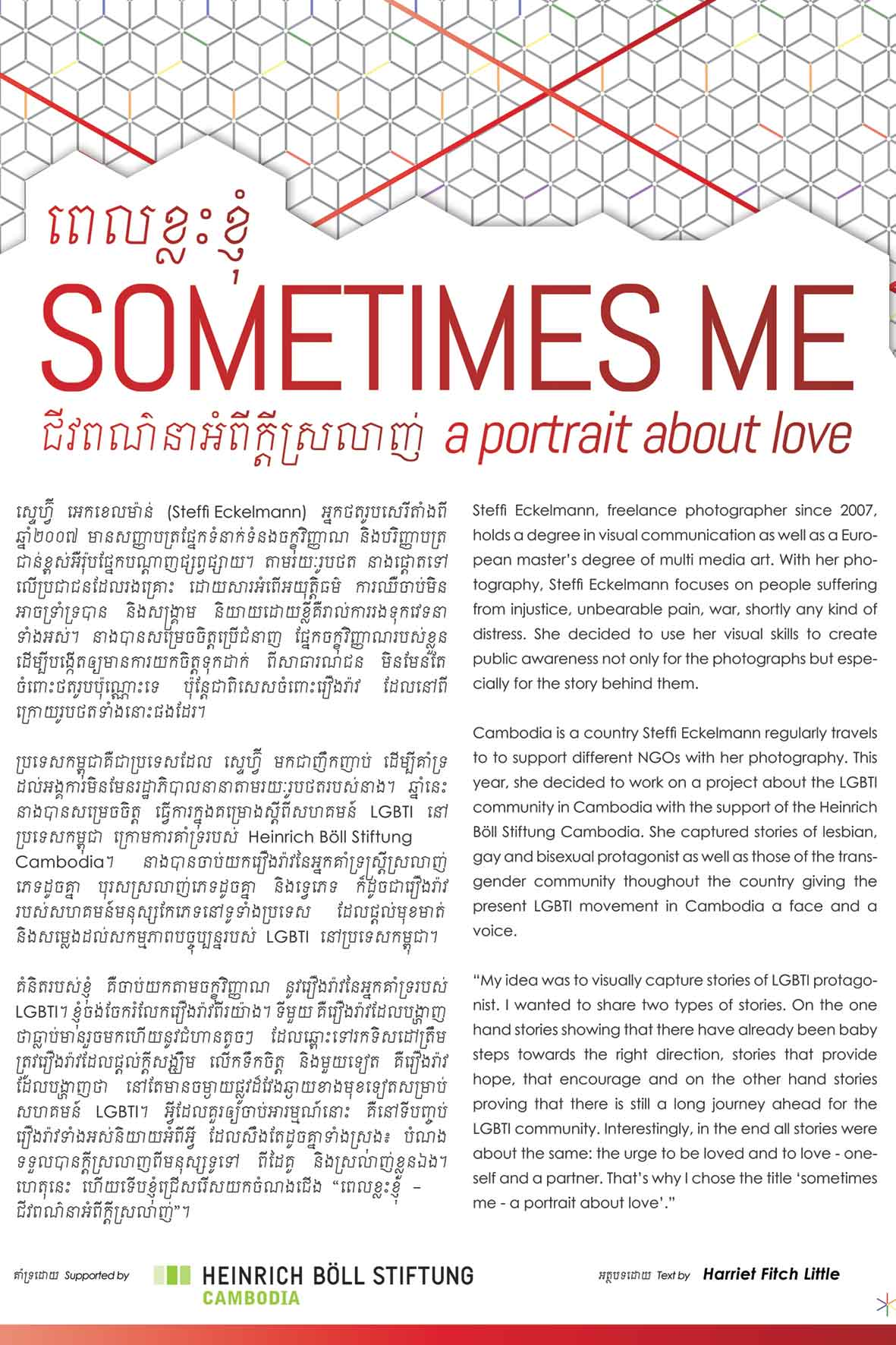 1.-Sometimes-Me_-Introduction-text.jpg
