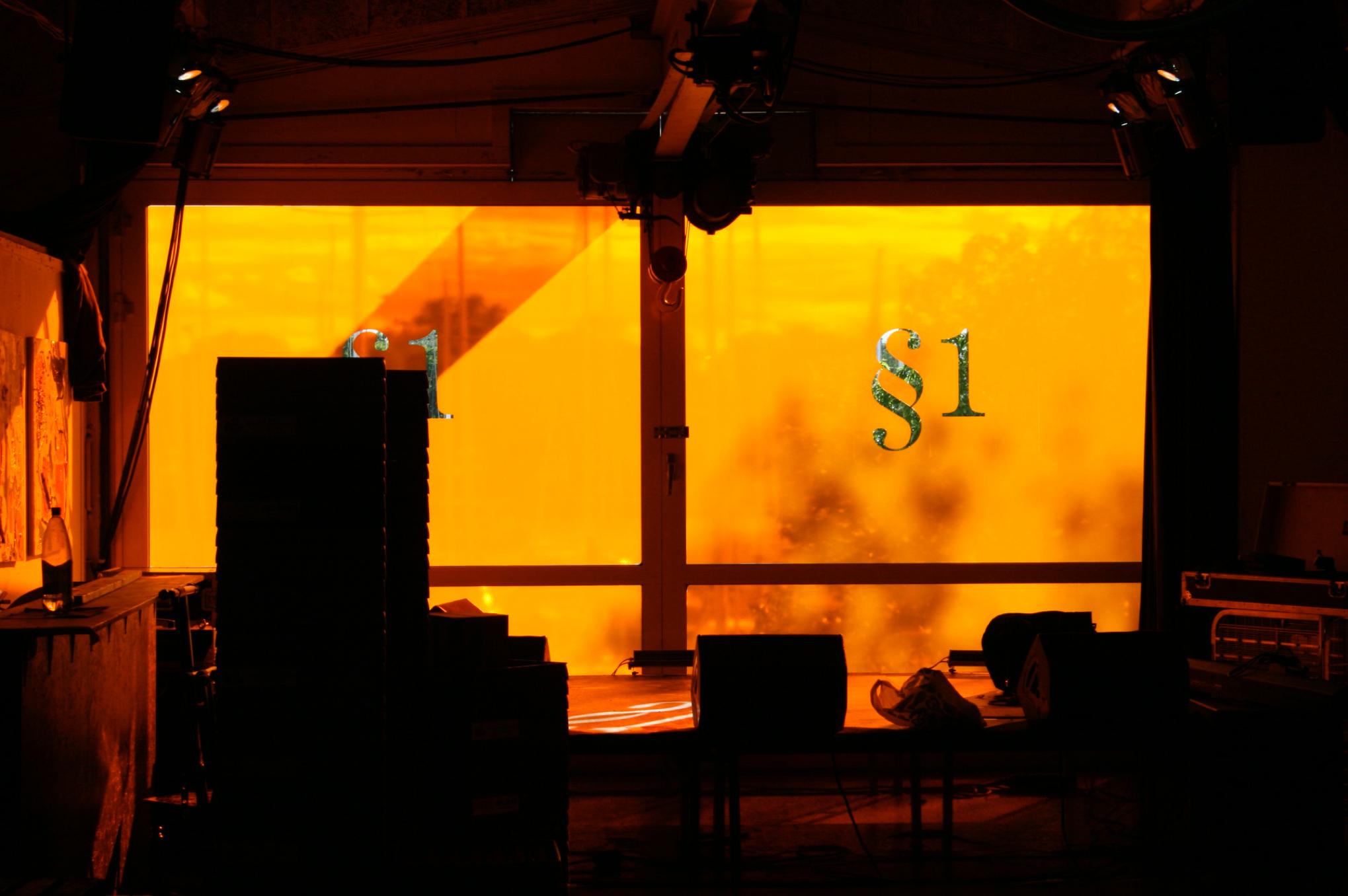 2008 -