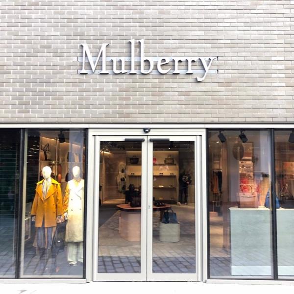 Mulberry_Exterior.jpg