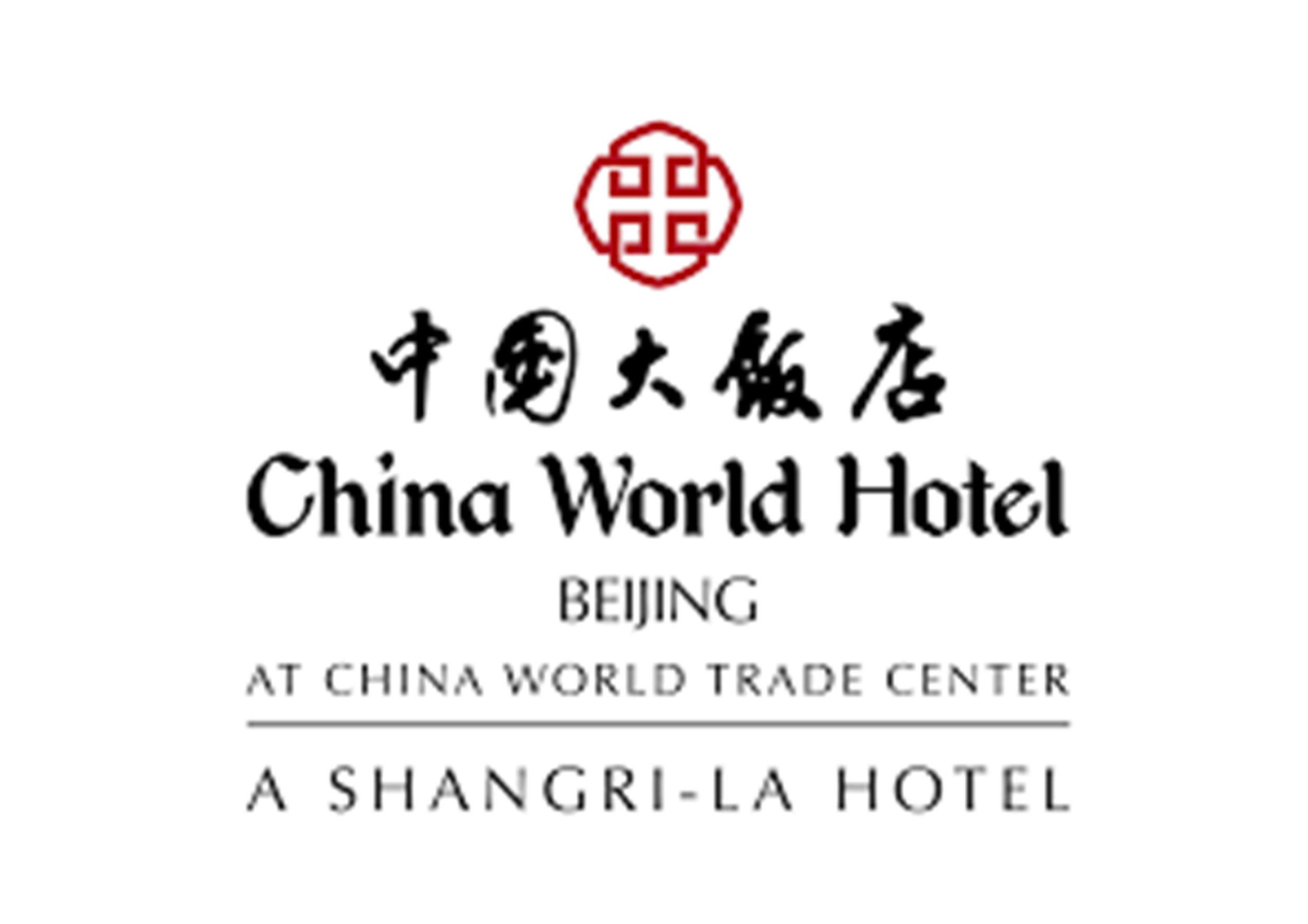 ..  China World Hotel Beijing