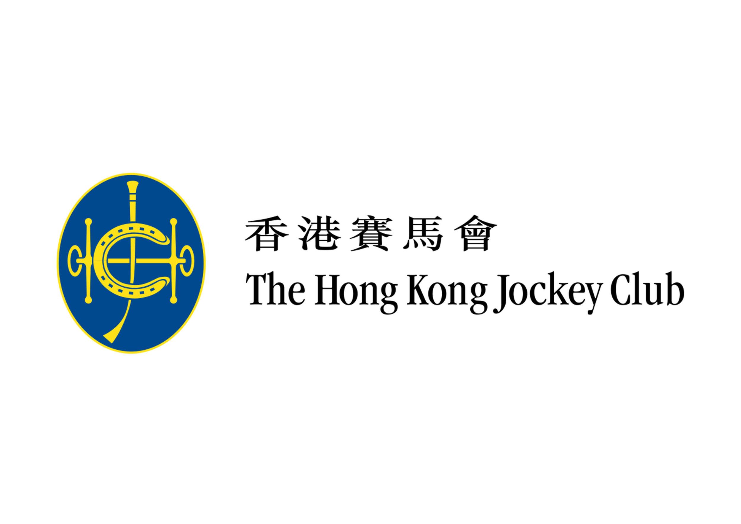 ..  The Hong Kong Jockey Club