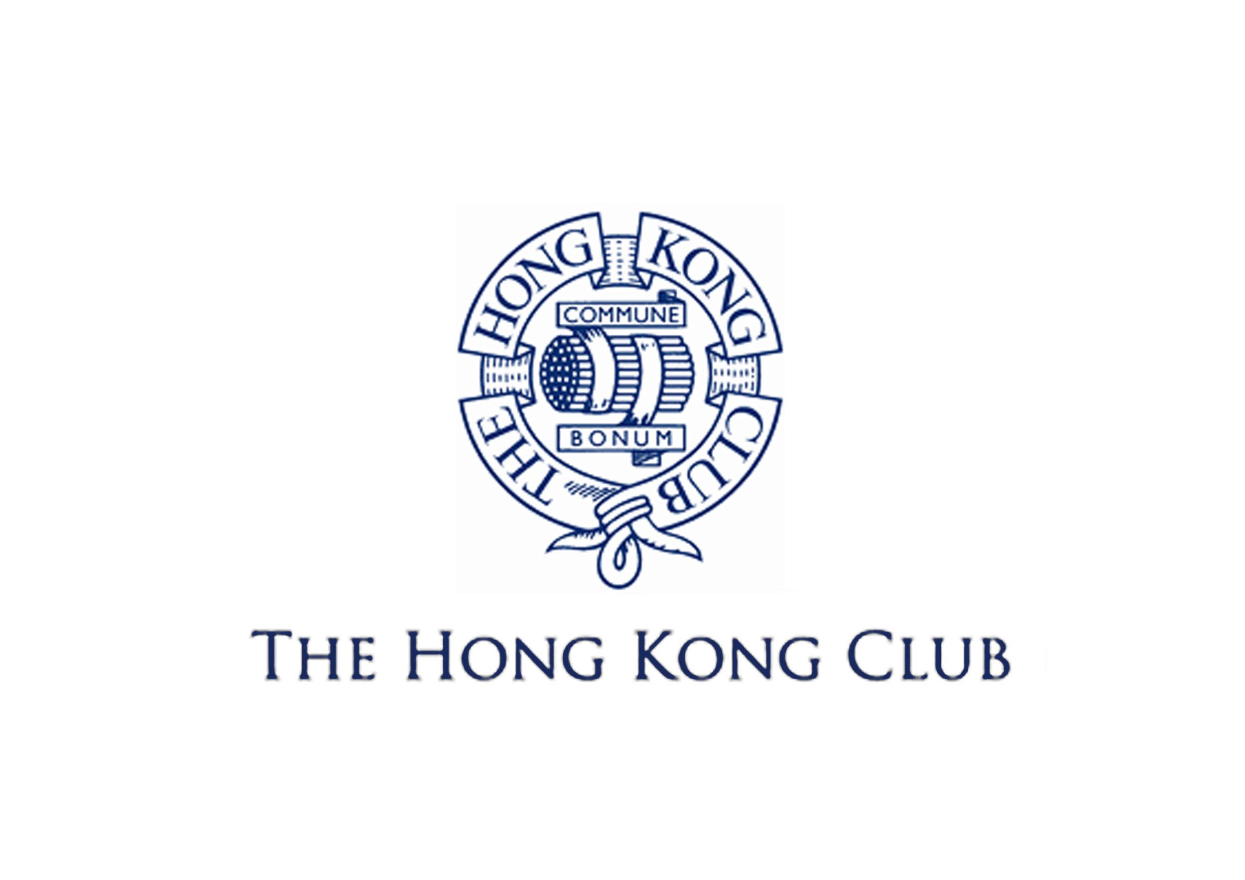 ..  The Hong Kong Club