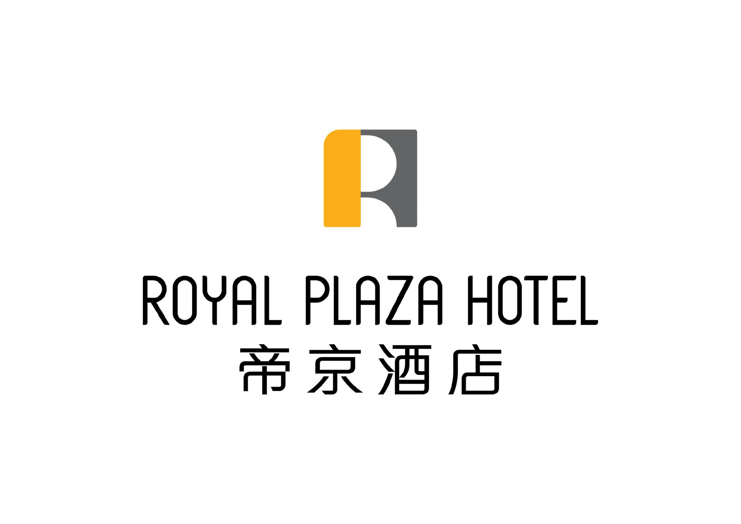 ..  Royal Plaza Hotel