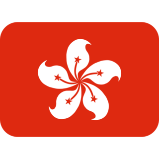 flag-for-hong-kong_1f1ed-1f1f0.png