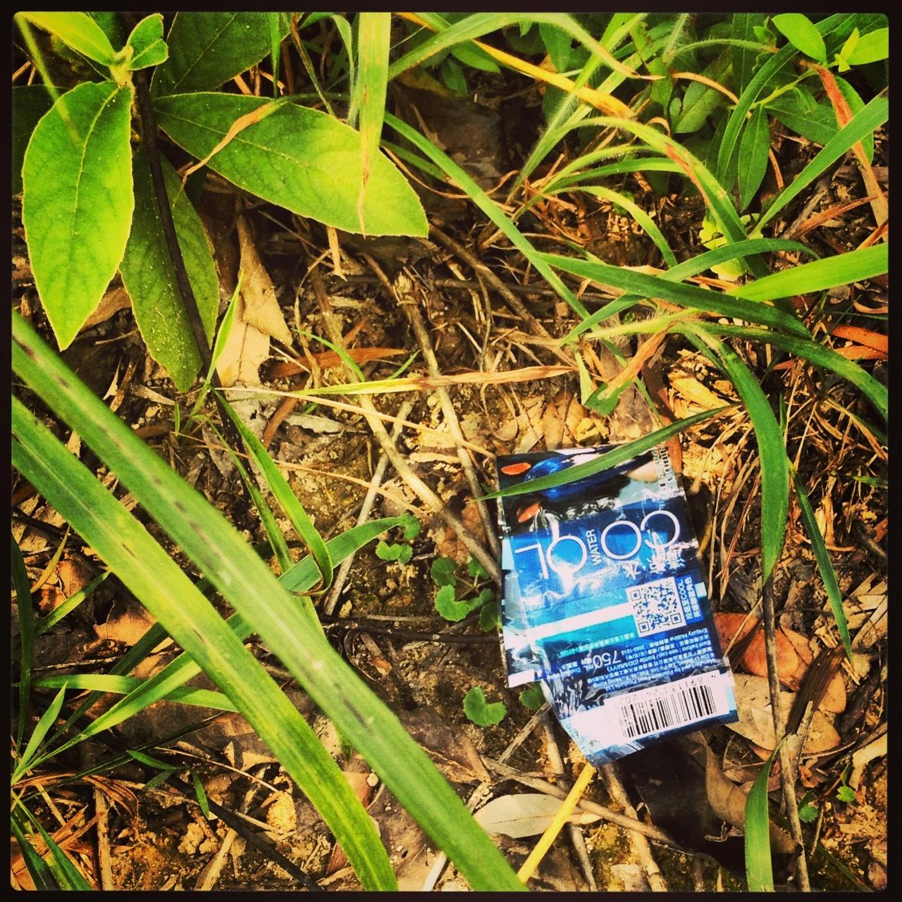trail litter