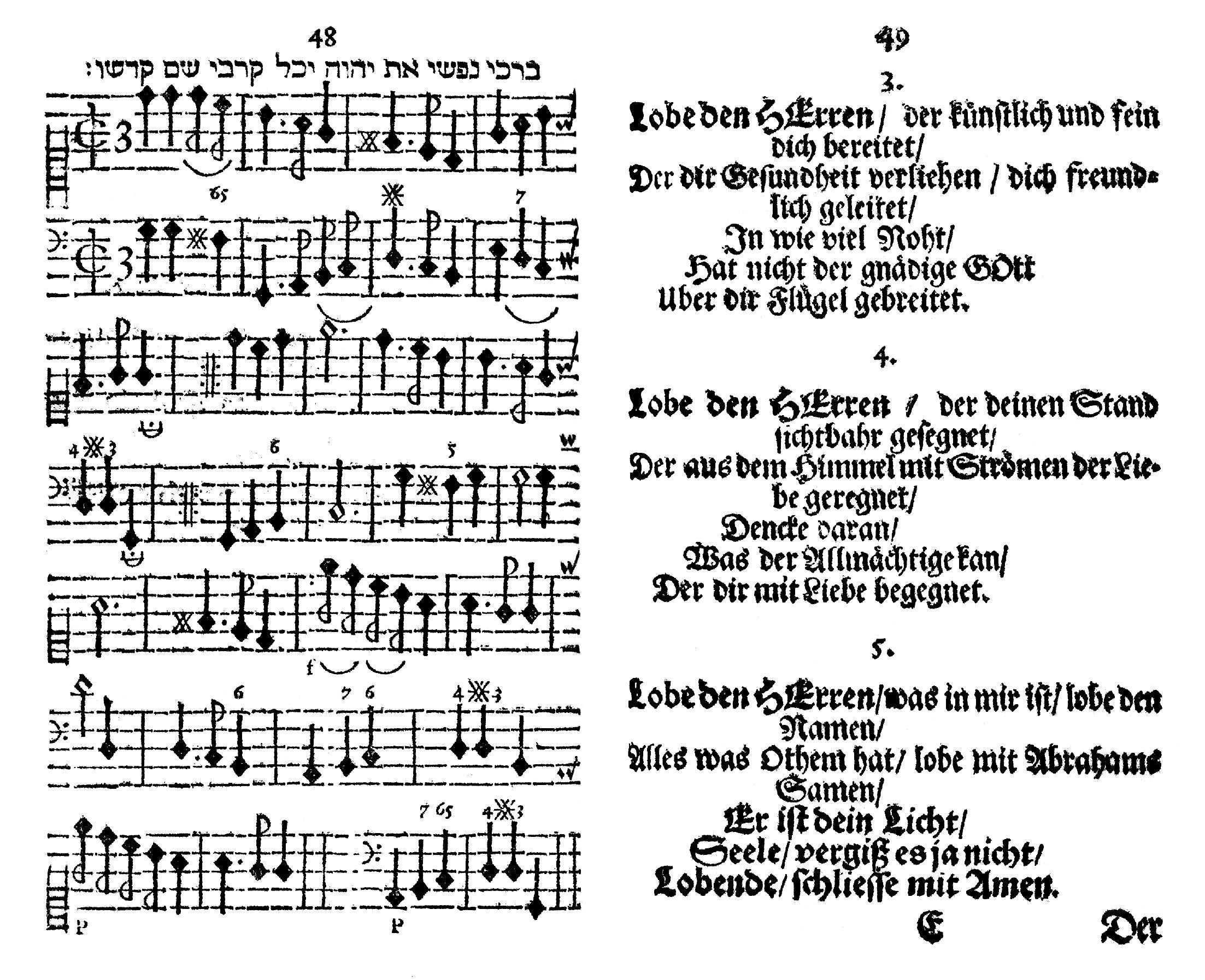 Fig. 1.   A und Ω. Joachimi Neandri Glaub- und Liebesübung  (1680).