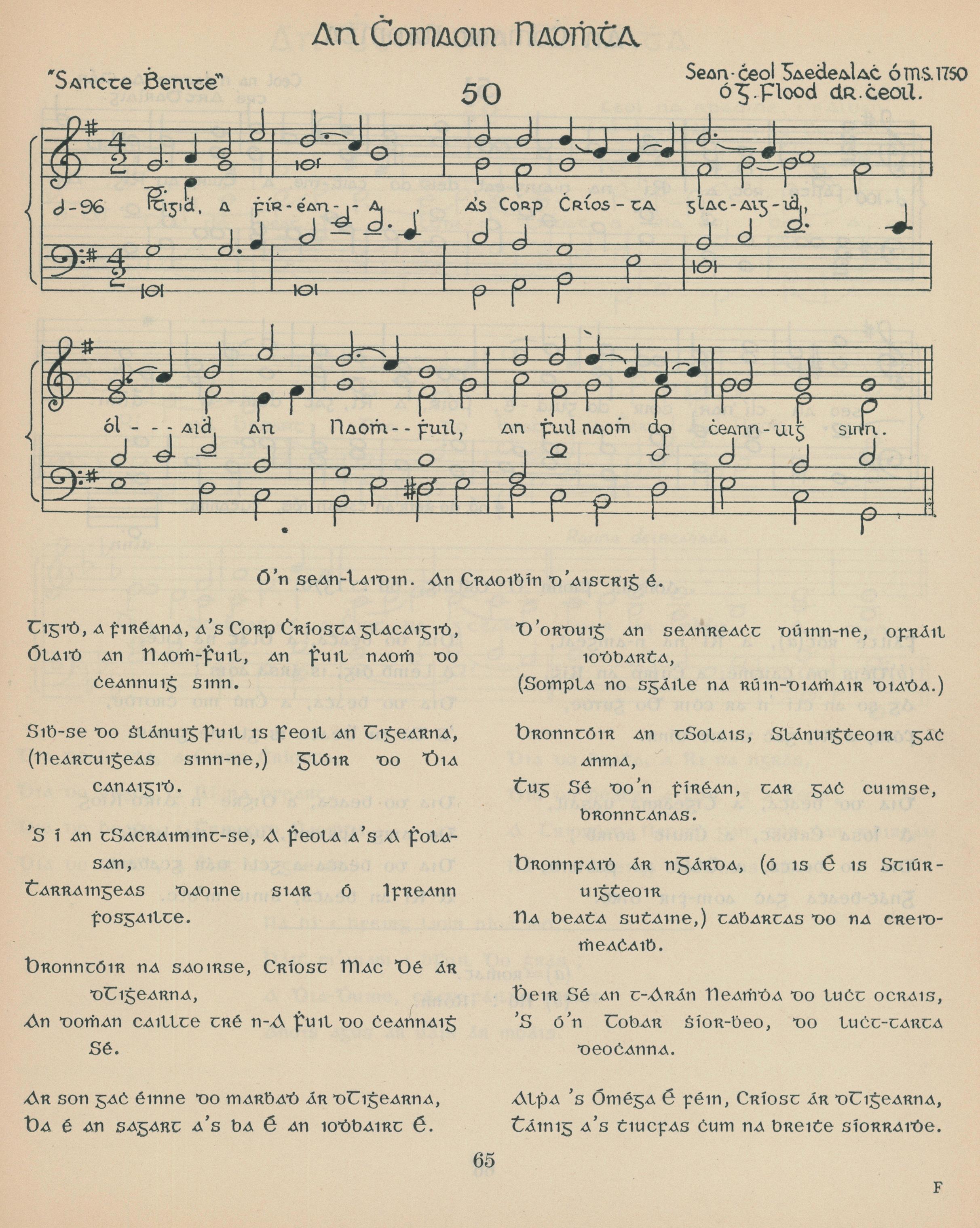 Fig. 6.   Dánta Dé  (Dublin: C.S.Ó Fallamhain, 1928).
