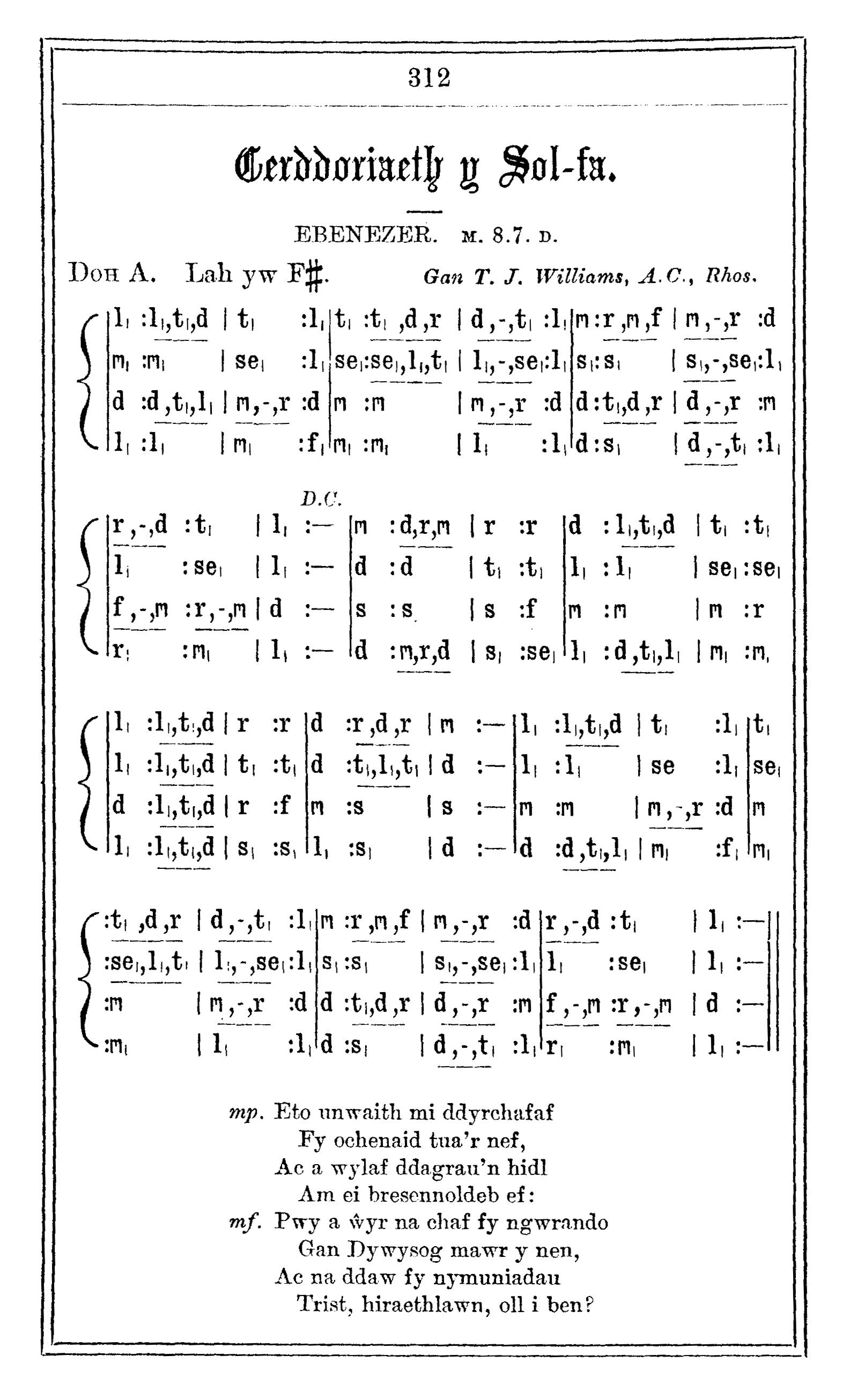 Fig. 3.   Yr Athraw , vol. 71 (Llangollen: 1897). Melody in the top line.