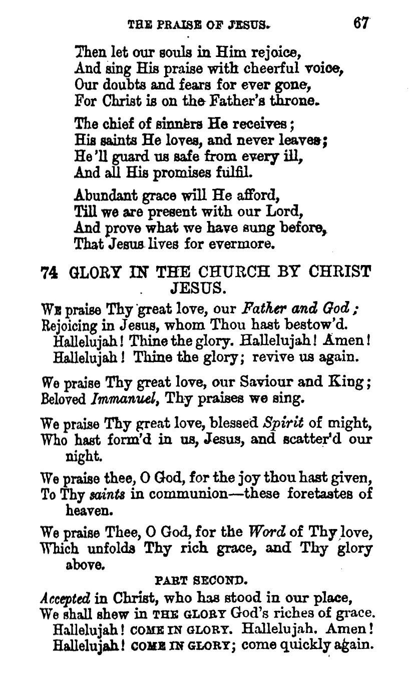 Reid-Praise_of_Jesus_1863-76.jpg