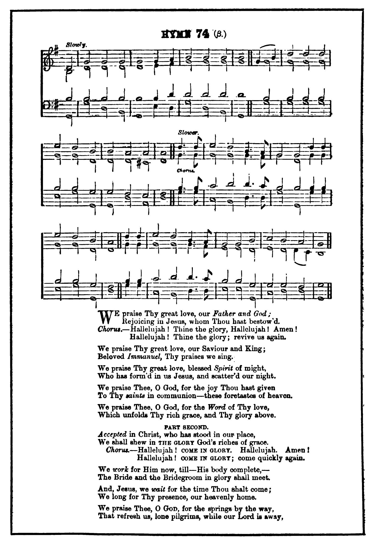 Fig. 2.  William Reid,  The Praise-Book  (London: James Nisbet, 1866).