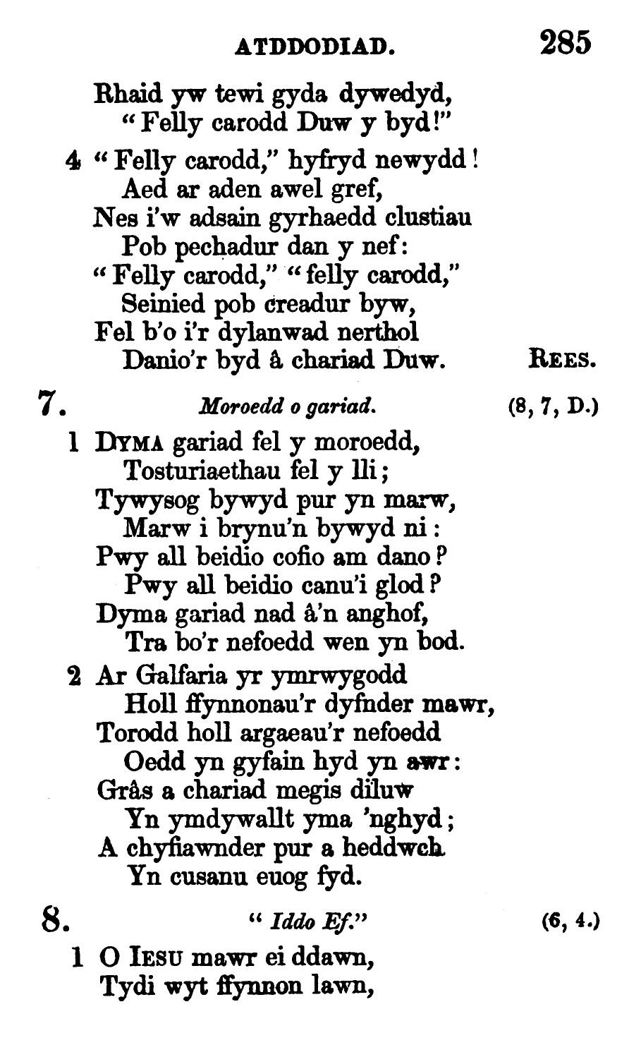 Fig. 1.   Y per ganiedydd: sef detholiad o hymnau W. Williams  (Liverpool : G.W. Jones, ca. 1847).