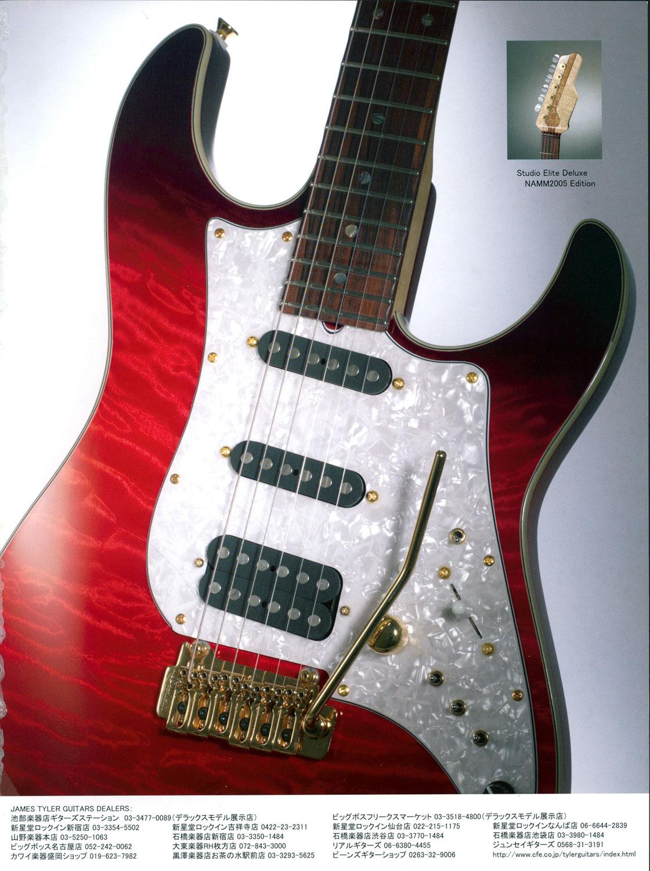 1995 Jazz Guitar Book Vol. 6