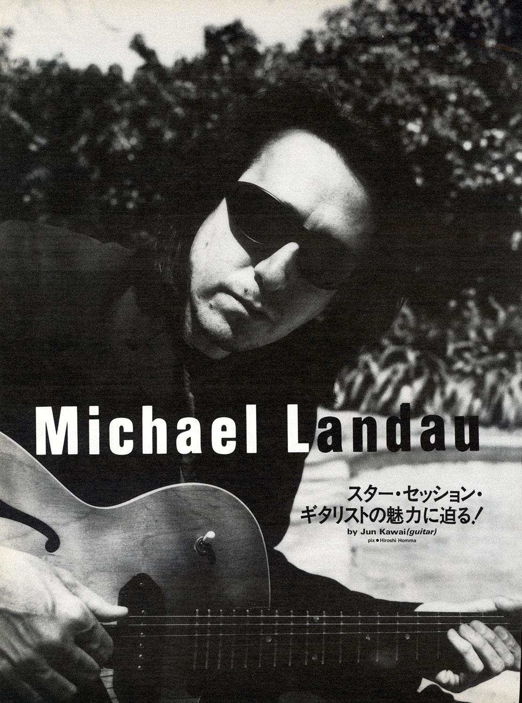 Copy of 1996 Guitar Magazine