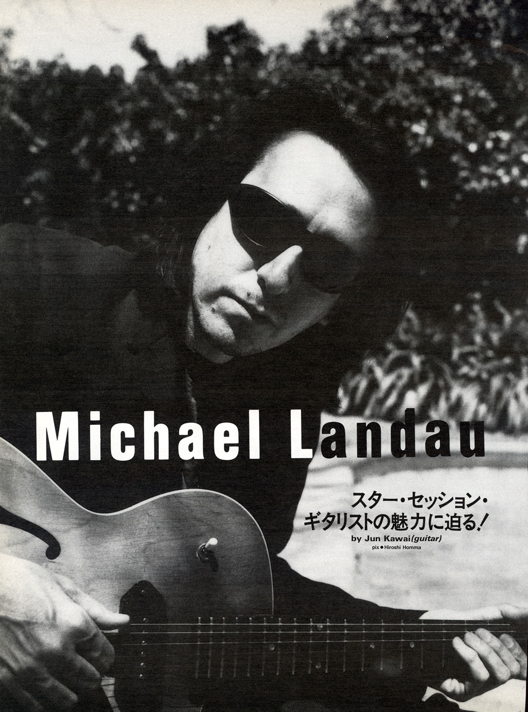 1996 Guitar Magazine
