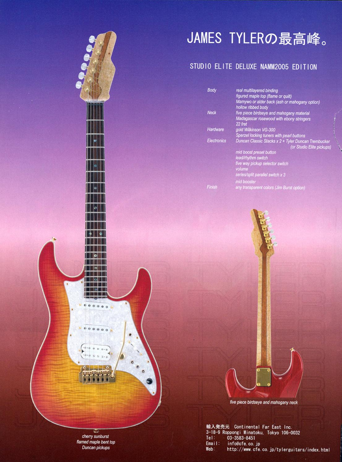 Copy of 2005 Guitar Magazine
