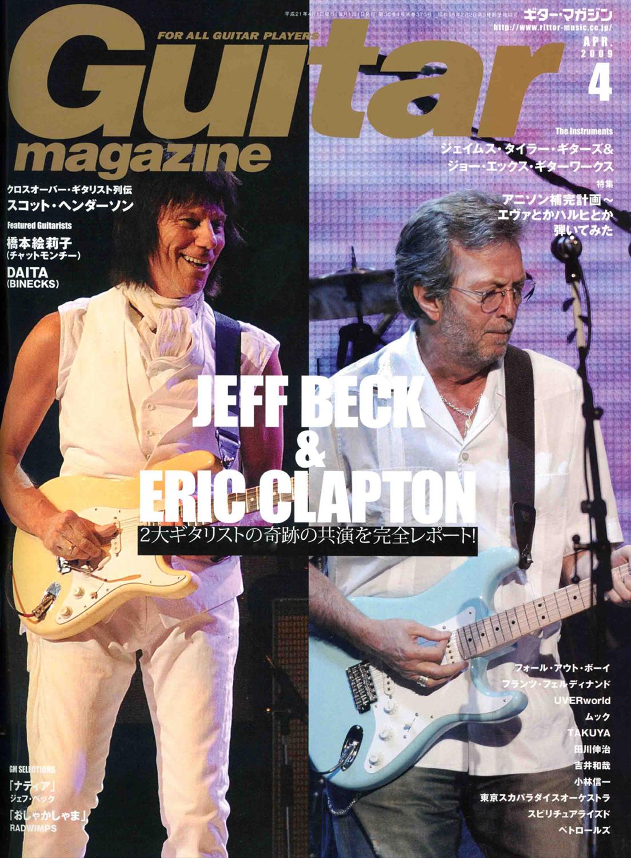Copy of 2009 Guitar Magazine