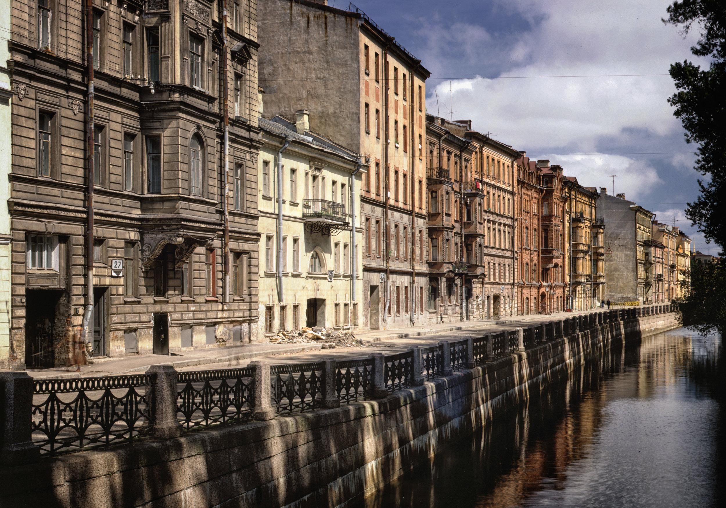 Admiralteysky (Admiralty) Canal Embankment Opposite The New Holland Island - Saint Petersburg